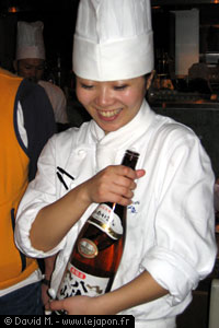 The bouteille of Sake