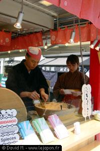 Kibidango et sa charmante serveuse japonaise