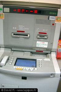 Distributeur automatique au Japon