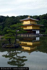 Kinkakuji, Pavillon d'or