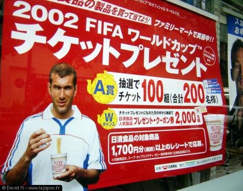 Zidane et son bol de nouilles