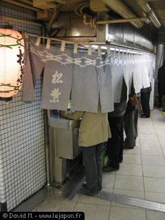 Fast Food japonais