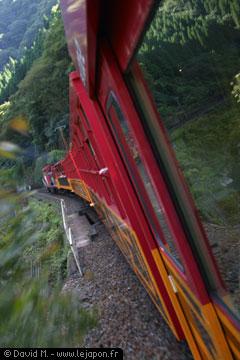 Romantic Train Sagano Line