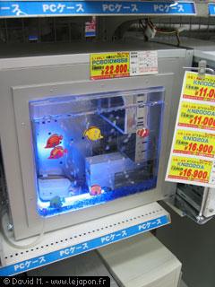 PC aquarium