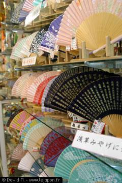 Eventails japonais