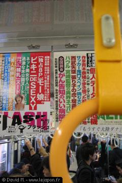 Pub dans le métro de Tokyo