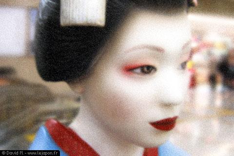 Geisha ou Geiko moderne de Kyoto ?
