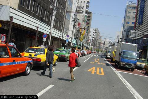 grand boulevard à Asakusa Tokyo