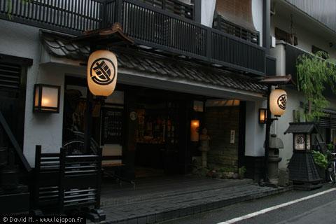 Ryokan Sadachiyo dans le quartier d'Asakusa à Tokyo
