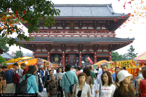 temple Kannon du quartier d'Asakusa à Tokyo