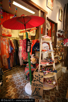 boutique japonaise à Paris