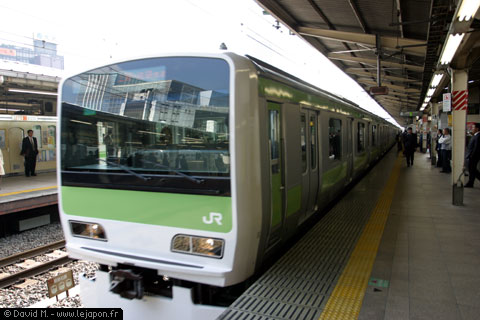 Métro Japonais à Tokyo - Yamanote line