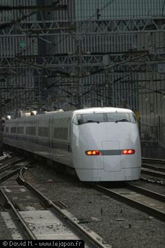 Shinkansen JR 300