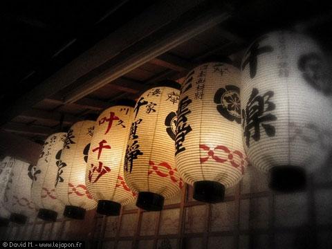 Effets Picasa sur une photo de lampions prise à Kyoto