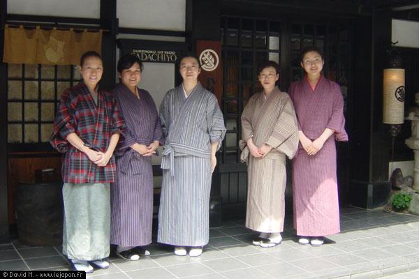 Japonaises employée du Ryokan Sadachiyo