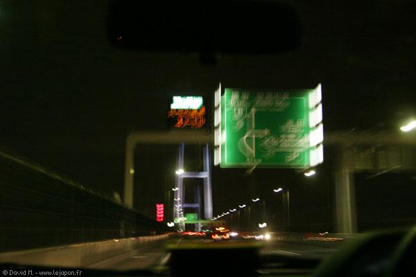 Fast and furious @ Daikoku futo - Yokohama