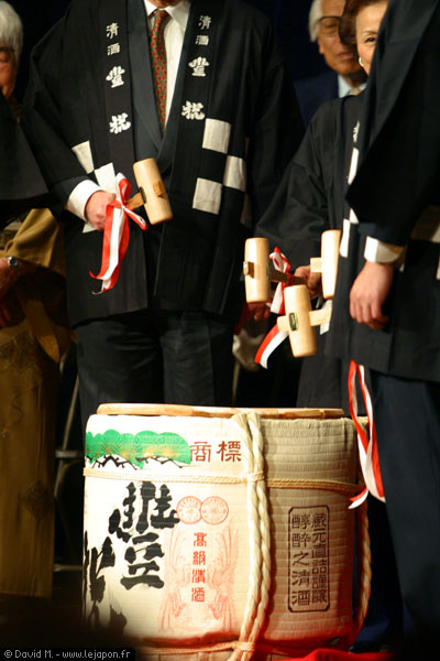 Célébration japonaise avec barrique de saké !