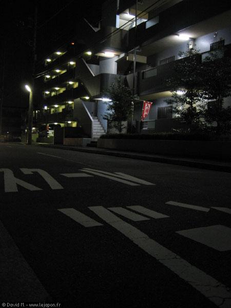 Immeuble d'habitation en banlieueYokohama - Japon