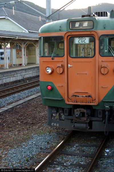 train japonais à Kyoto