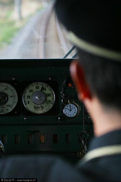 Conducteur de train au Japon