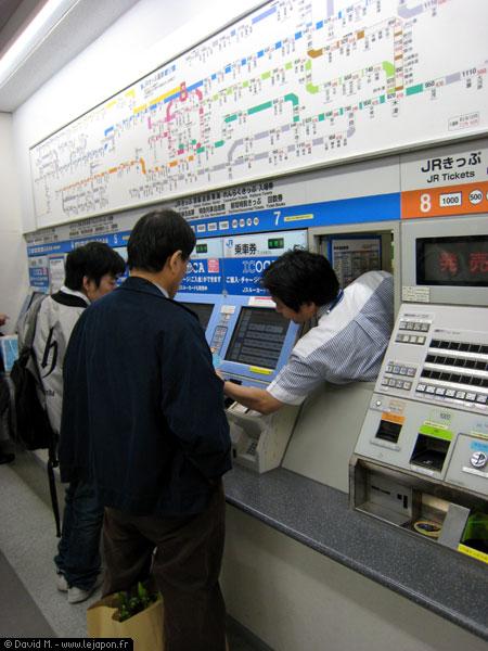 Le secret de la technologie japonaise !