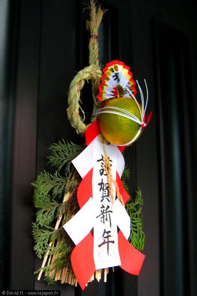 Oshogatsu, le nouvel an japonais !