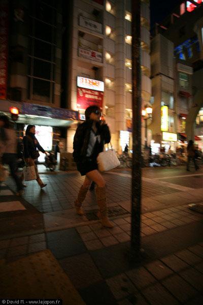 Kobe: ville moderne du Japon