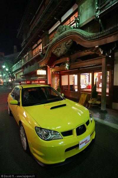 Subaru Impreza WRX Type RA-R