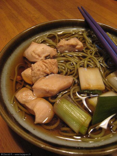 Repas de réveillon au Japon... bol de soupe avec Soba très zen pour l'année qui vient...