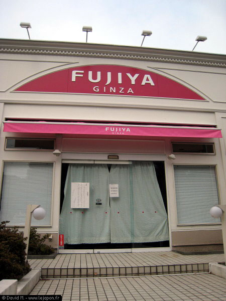 Scandale Fujiya