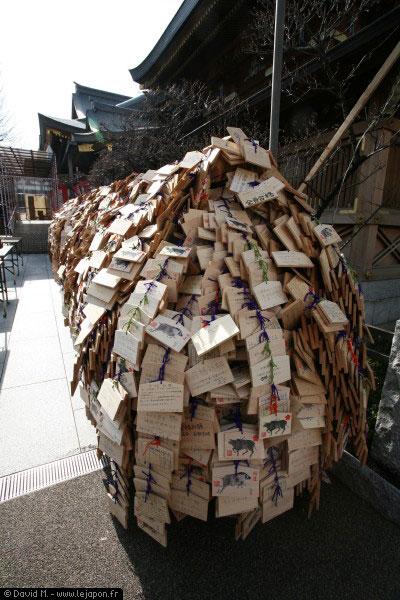 Plaquettes de voeux au Japon