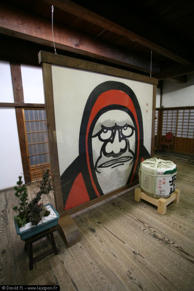 Tenryuji peinture - Arashiyama