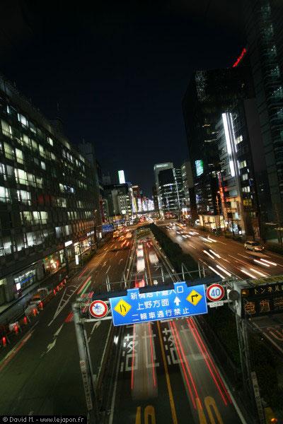 Ginza vu de Shimbashi à Tokyo - Japon