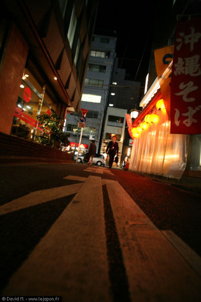 Ruelle du quartier de Kanda à Tokyo - Japon