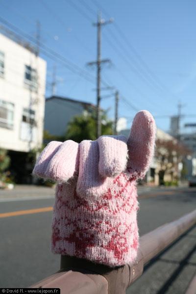 Un gant abandonné au Japon