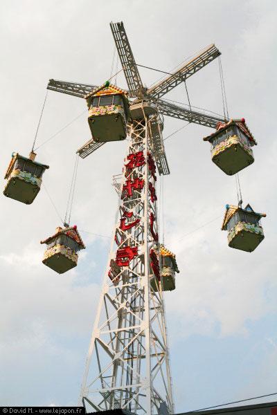 Hana-Yashiki parc d'attraction japonais en plein Tokyo