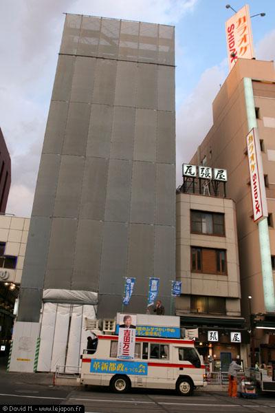 Politicien japonais scandant des slogans dans la rue