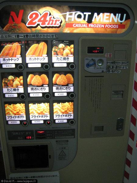 Distributeur automatique de nourriture au Japon