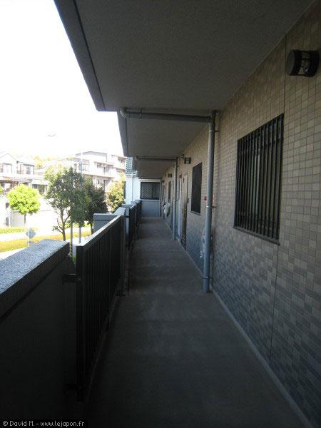 Appartements japonais