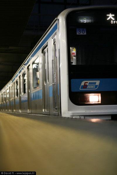 JR Keihin - Tohoku Line