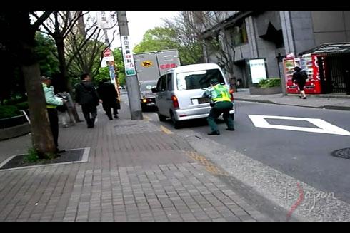 PV au Japon