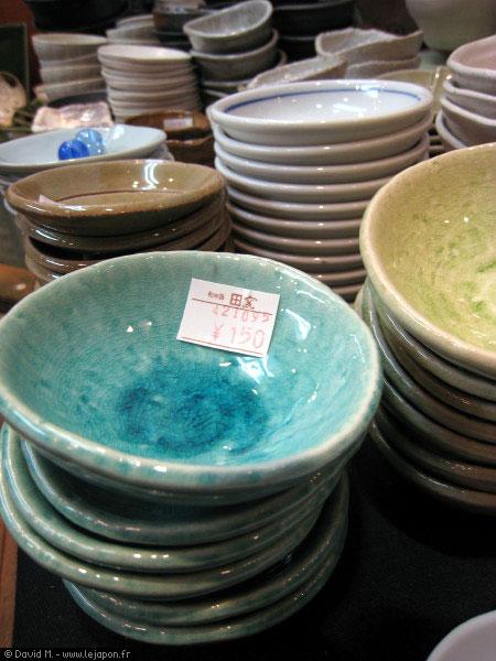 Porcelaines japonaises