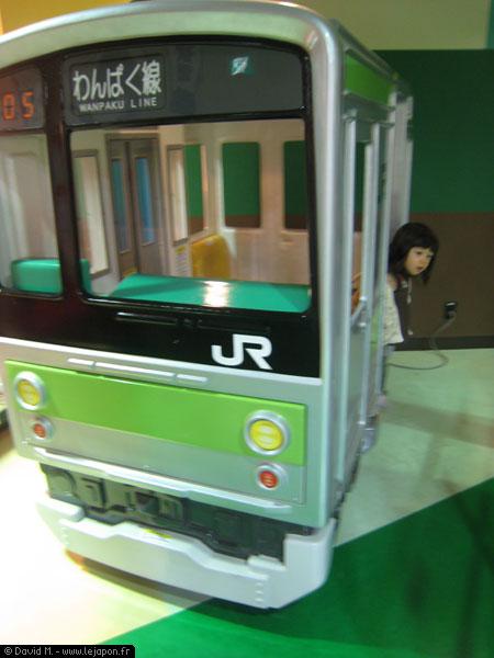 Simulateur de train pour enfant au Japon