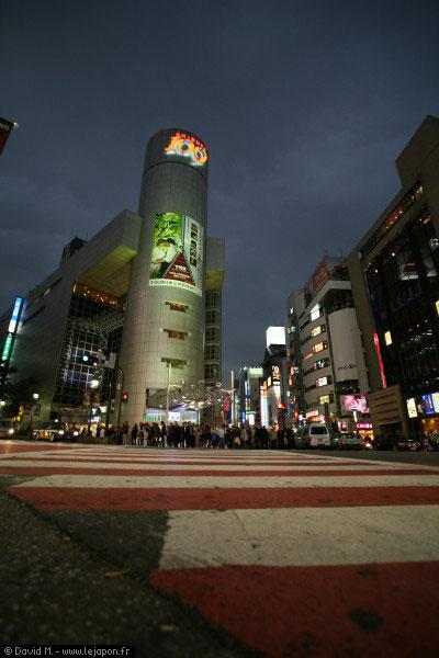 109 Shibuya