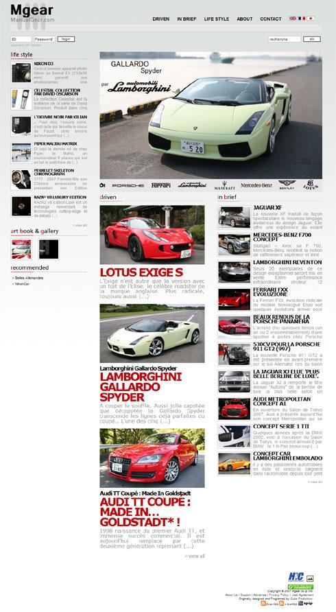 Mgear - Manual Gear / Site de news et reviews sur les voitures de luxes