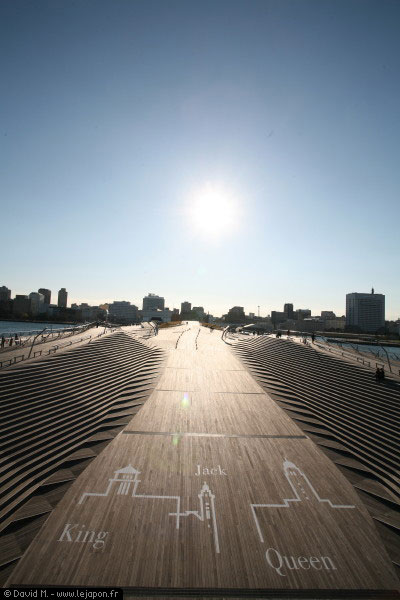Oosan Bashi Yokohama