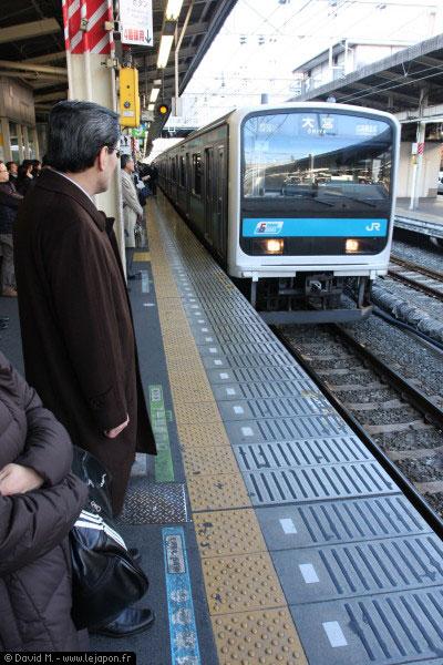 Grève dans les transports en communs au Japon !
