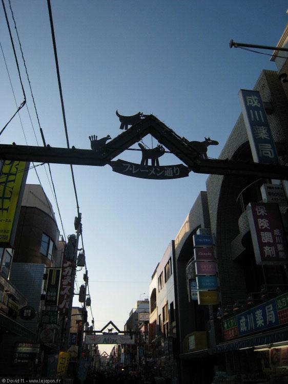 Bremen Street au Japon