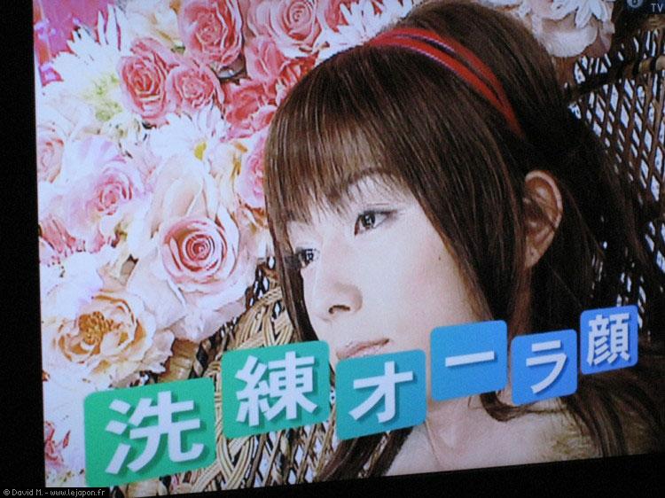Homme japonaise travesti en femme.. émission de télé