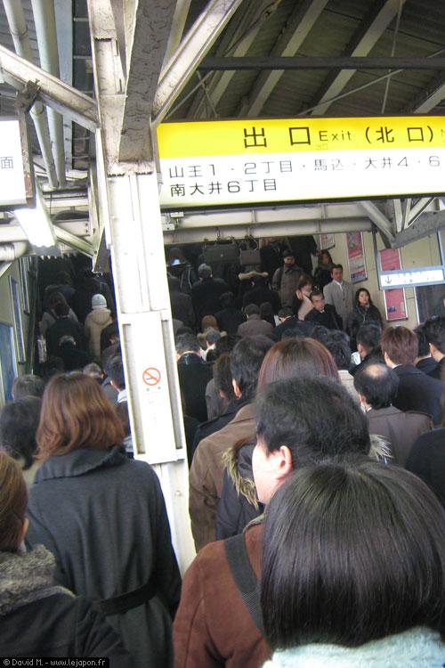 Métro Japon